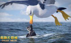 3D动画大片《尼斯大冒险》定档12月28日