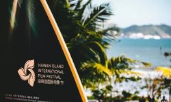 海南岛国际电影节开幕,目标打造永不落幕电影节