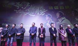 """歌舞电影《歌声的翅膀》新疆首映,突破创新引领""""新疆电影现象"""""""
