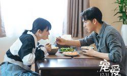 """《宠爱》曝""""爱我还是它""""版预告,钟汉良杨子姗遭遇爱情危机"""