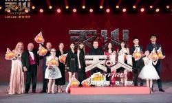 《天火》海南岛电影节全球首映,昆凌畅谈片场趣事