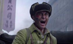 周一围饰演父亲刚中带柔 《解放·终局营救》老爹上阵营救千万家庭