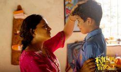 励志喜剧《衣柜里的冒险王》 印度小伙超强buff加持的穷游挑战