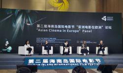 海南岛国际电影节聚焦亚洲电影在欧洲 策展人:观众导向是根本