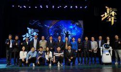 电影《我本少年》在重庆举行开机新闻发布会