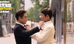 """电影《两只老虎》曝""""一个看法""""片段 赵薇倾诉心酸感情"""