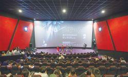 《无名狂》在海南岛国际电影节举行全球首映式