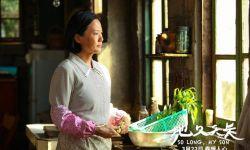 咏梅:女演员的另一种华丽的可能