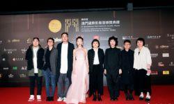 第四届澳门国际影展开幕,陈可辛周冬雨亮相红毯