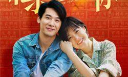 《北京爱上你》白凯南:不想当主厨的厨师不是好演员