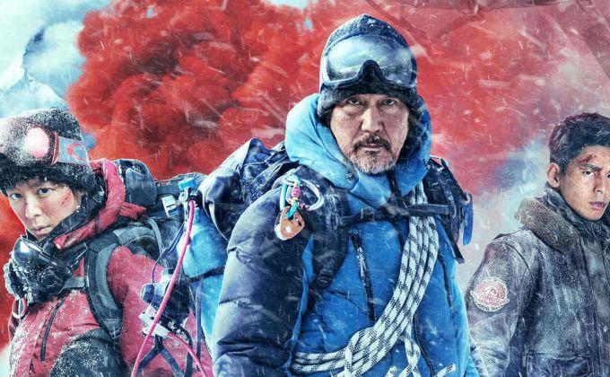 《冰峰暴》张静初林柏宏险象环生 紧张氛围挑战影迷神经