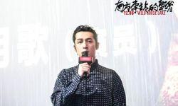 《南方车站的聚会》票房破亿,刁亦男胡歌亮相深圳路演