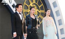 唐季礼携新作《急先锋》亮相海南电影节闭幕红毯