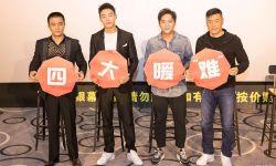 《父子拳王》三亚海南岛国际电影节举办首映礼