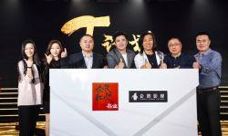 沈腾喜剧新片《全民狂欢》定档2021年