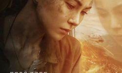 周杰伦为昆凌新片《天火》写歌