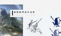 导演揭秘《杨戬》幕后故事 中国风表达真善美
