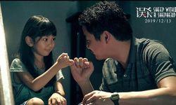 电影《误杀》预售破千万 12月13日领跑贺岁