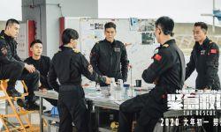 取材自真实救援事件,彭于晏《紧急救援》制作特辑首曝光