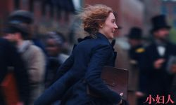 真相了!《小妇人》西尔莎·罗南30秒总结女人一生最难选择