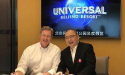 北京环球度假区携手卢米埃打造全新影院