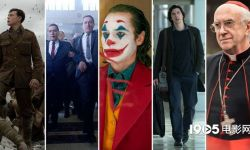 金球奖提名揭晓 《小丑》《好莱坞往事》入围