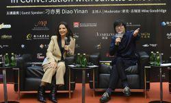 《真相》亮相澳门国际影展 比诺什着迷中国文化