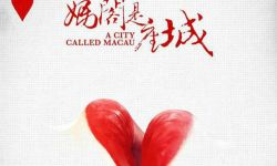 导演李少红:女性电影的特点就在于视角