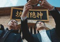 """《那人那事》发布""""温馨贺岁""""版海报 1月11日全国上映"""
