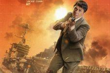 成龙率杨洋艾伦热血出击,电影《急先锋》大年初一上映