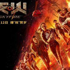 周杰伦《天火》主题歌首发 12月12日影院见