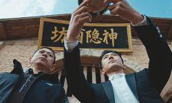 """《那人那事》發布""""溫馨賀歲""""版海報 1月11日全國上映"""
