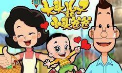 恩恩怨怨何時了,央視動畫起訴杭州大頭兒子公司