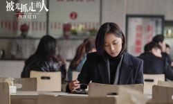 杨宗纬温柔献声《被光抓走的人》主题曲《背光》