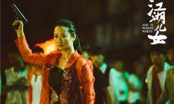 赵涛凭《江湖儿女》入选IndieWire2019年女演员20佳表演榜