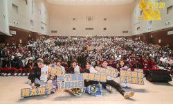 开心麻花电影《半个喜剧》开启全国六城首映 12月14日全国点映