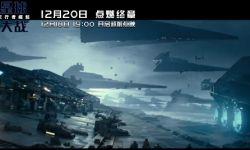 《星球大战:天行者崛起》定夺银河命运,终章书写传奇!