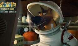 家庭动画电影《太空狗之月球大冒险》12月14日全国上映,打造太空兴趣课