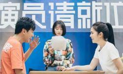 """让陈凯歌、郭敬明拍""""微电影"""",综艺节目撼动影视行业?"""
