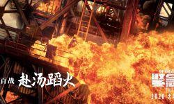 """《人民日報》為中國救撈人發聲, 《緊急救援》用電影致敬""""海上守護神"""""""