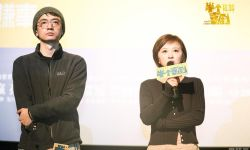 《半个喜剧》深圳首映 主创笑谈异乡爱情人生