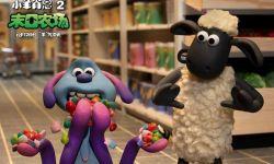 《小羊肖恩2:末日农场》主演现身被影迷围堵