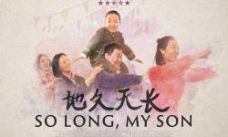 电影《地久天长》入选卫报年度全球十佳影片