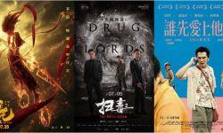 奥斯卡最佳国际影片初选名单出炉 中国电影无缘
