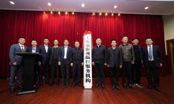 上海成立影视版权服务机构 助青年影人圆梦