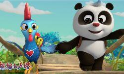 中葡合拍动画系列片《熊猫和卢塔》12月18日开播