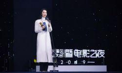 """姚晨荣获""""年度致敬电影工作者""""奖项 称被《送我上青云》折磨两年"""