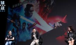 《星球大战:天行者崛起》上海举办首映礼 超前点映全国同步开启