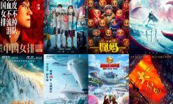 竞争激烈的春节档,哪部电影会成为王者?