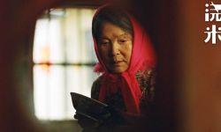 影后杨贵媚献唱电影《蕃薯浇米》宣传曲 ,1月10日暖心上映